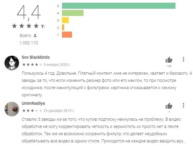 Отзывы владельцев андроид-гаджетов