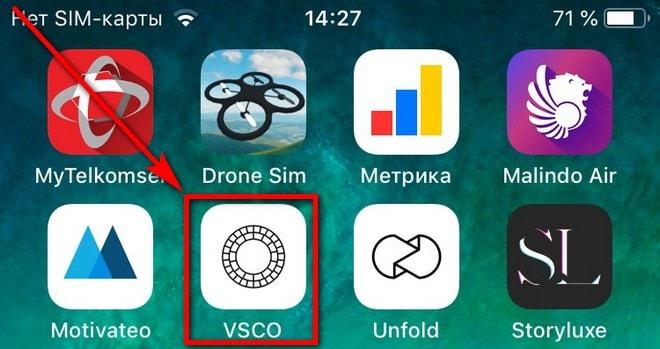 Запуск VSCO